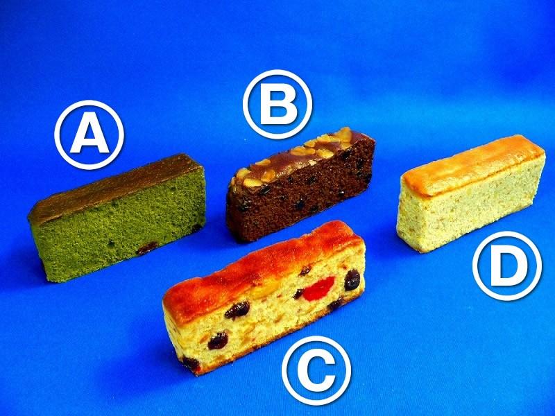 スティックケーキ4種 食品サンプル