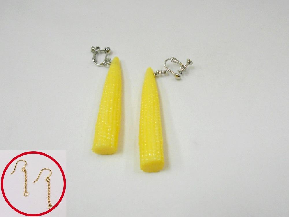 Baby Corn Pierced Earrings