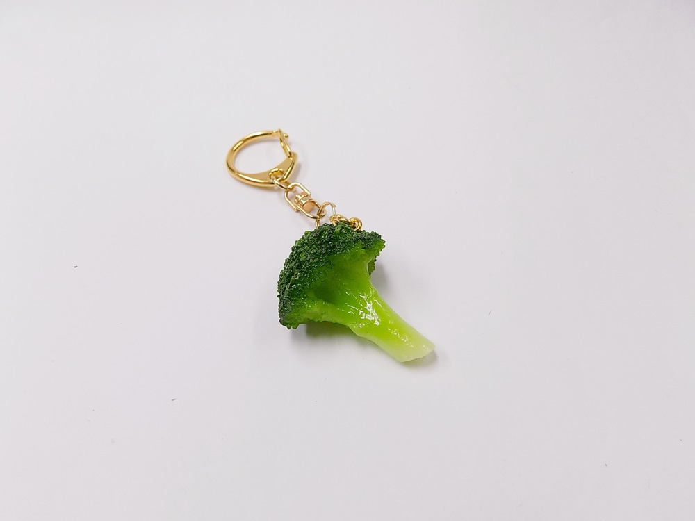 Broccoli (small) Keychain