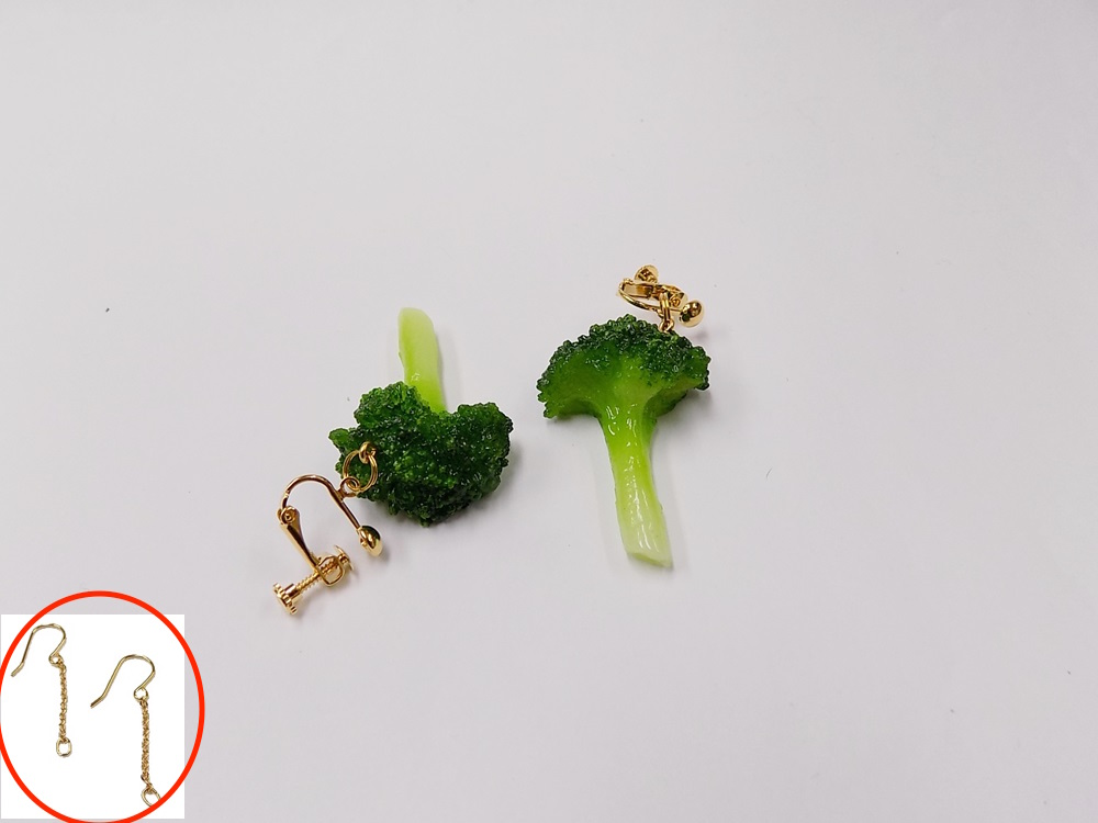 Broccoli (small) Pierced Earrings