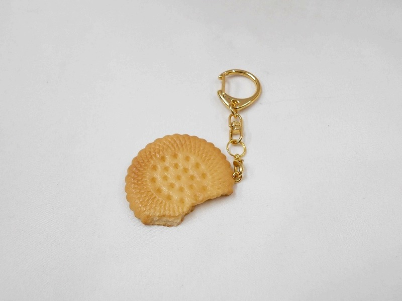 Broken Cookie Keychain
