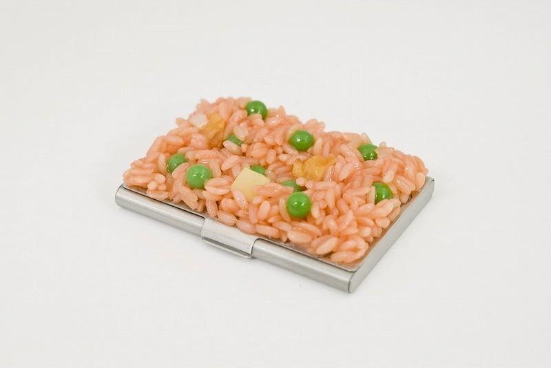 Chicken Rice Business Card Case