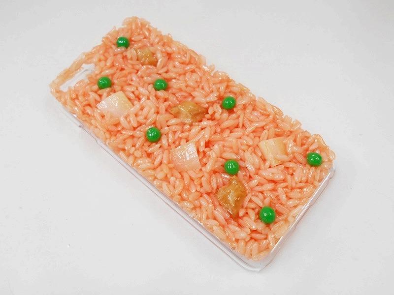 Chicken Rice iPhone 8 Plus Case