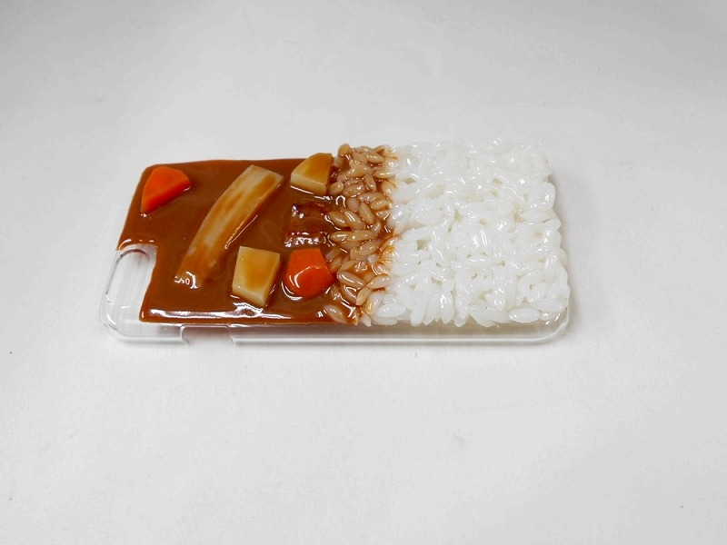 Curry Rice (new) iPhone 5/5S Case