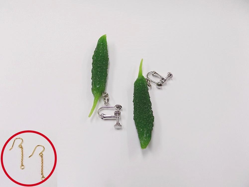 Goya (mini) Pierced Earrings