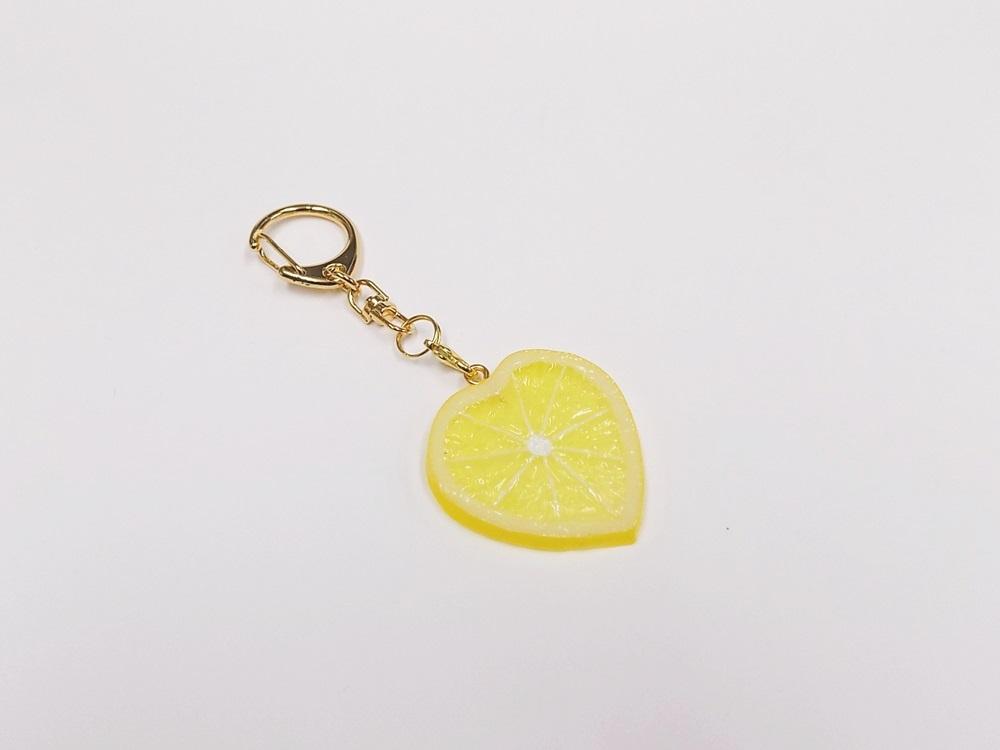 Lemon Slice (Heart-Shaped) Keychain