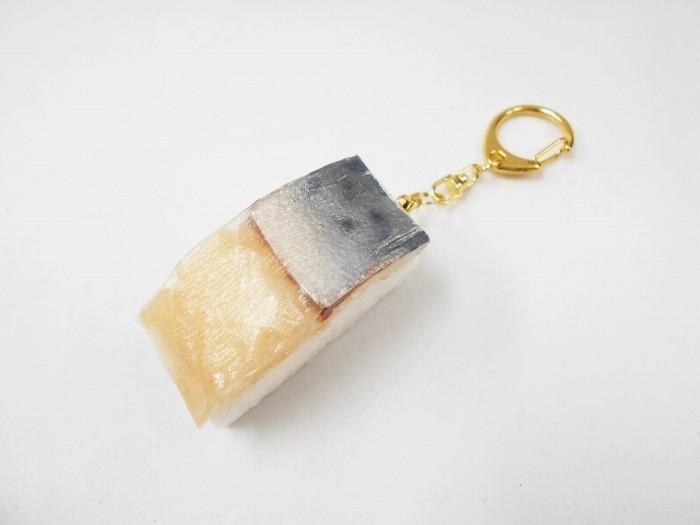 Mackerel Sushi Keychain