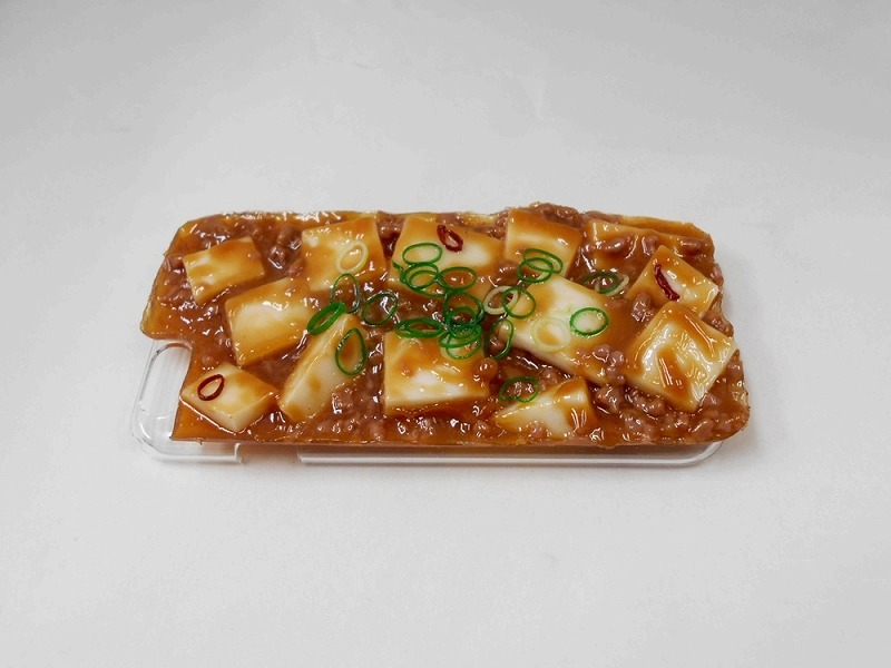 Mapo Tofu (new) iPhone 7 Case