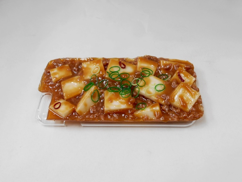 Mapo Tofu (new) iPhone 8 Case