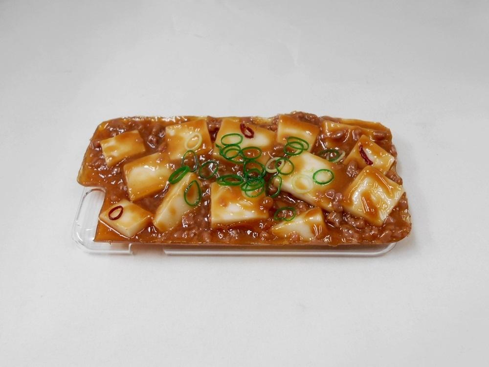 Mapo Tofu (new) iPhone 8 Plus Case