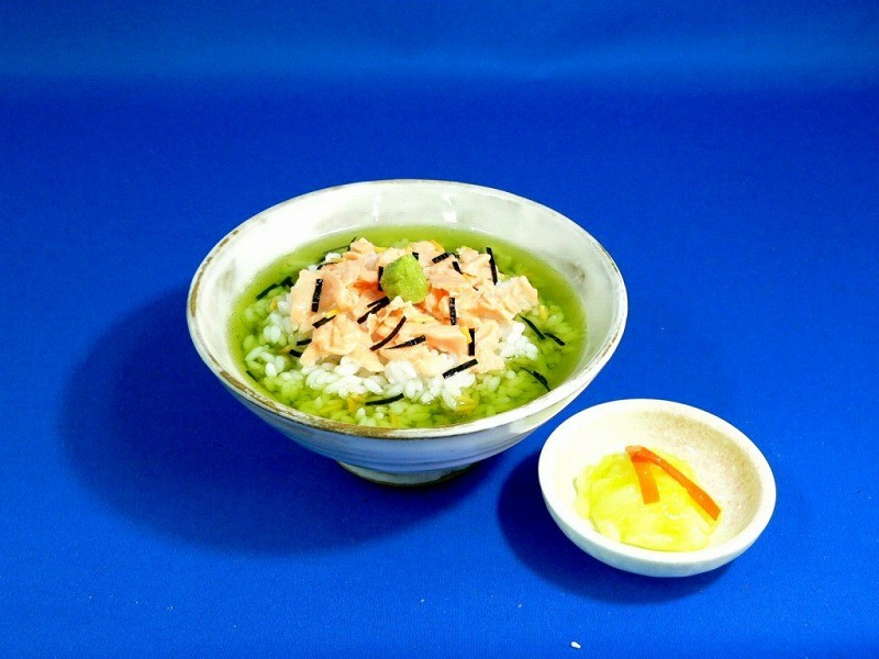 Ochazuke with Salmon & Wasabi Replica