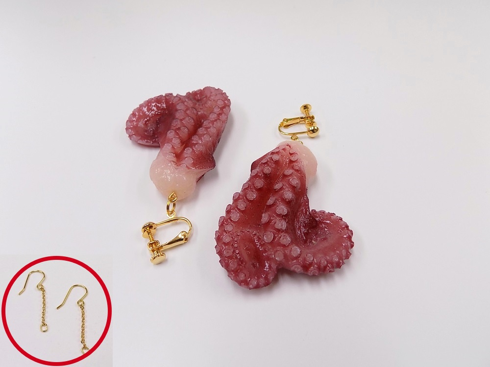 Octopus Ver. 1 Pierced Earrings