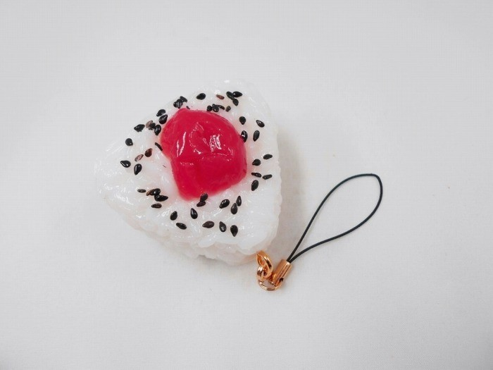 Onigiri (Rice Ball) (medium) with Umeboshi (Pickled Plum) Cell Phone Charm/Zipper Pull