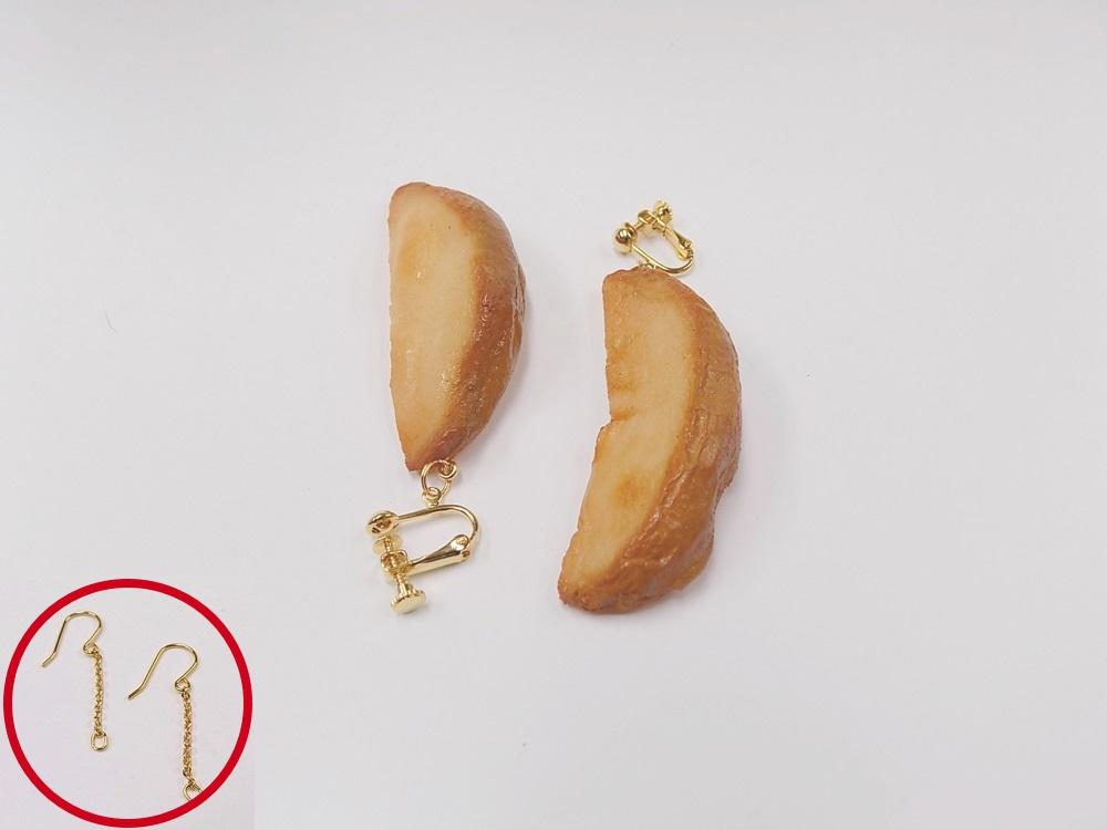 Pan-Fried Potato Pierced Earrings
