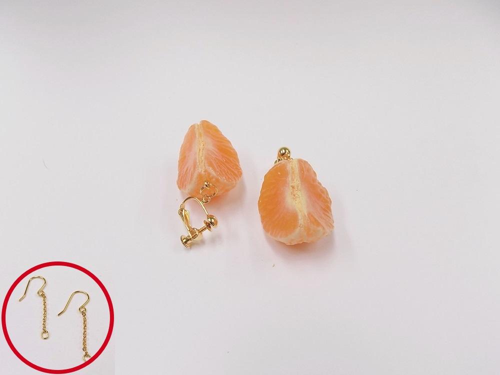 Peeled Orange (quarter-size) Pierced Earrings