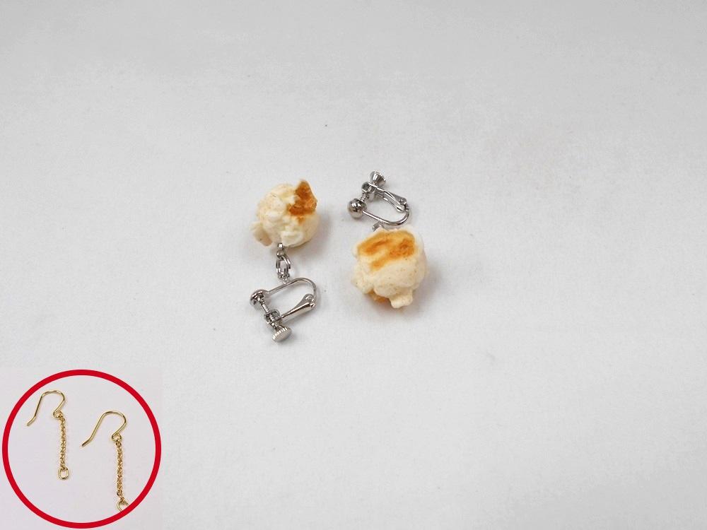 Popcorn Pierced Earrings