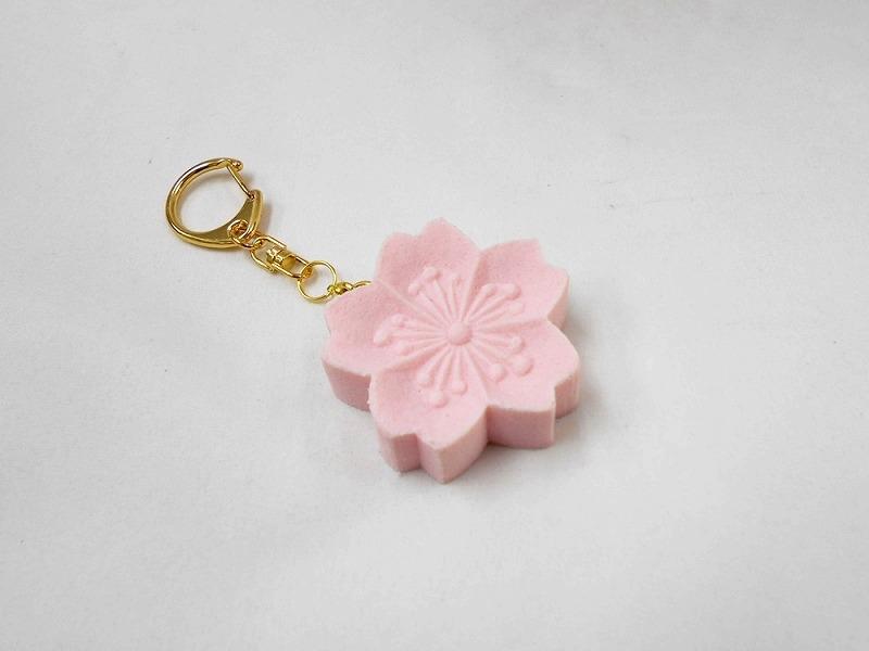 Rakugan Sakura Keychain