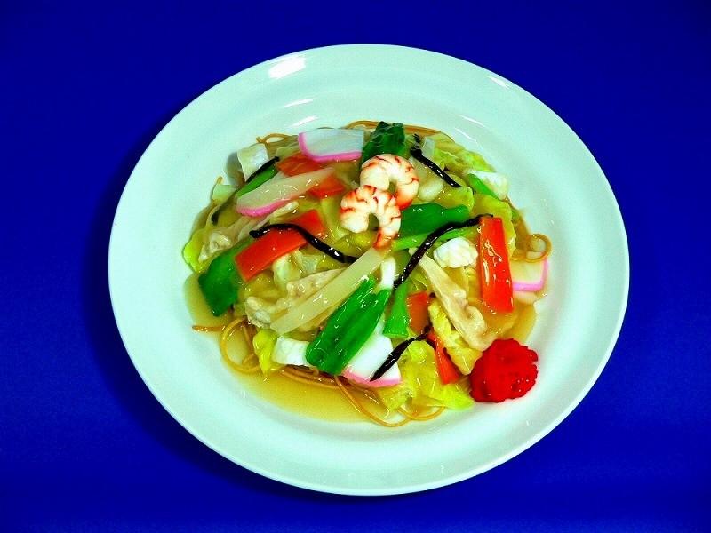 Sara Udon Noodle Dish Replica