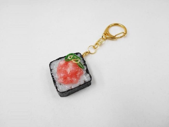 Scallion & Tuna Roll Sushi Keychain