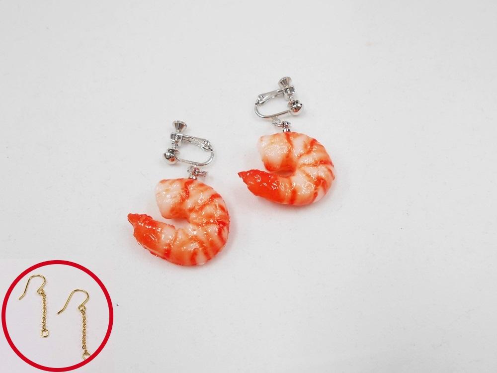 Shrimp (mini) Pierced Earrings