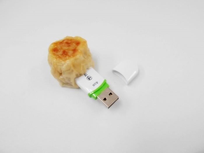 シューマイ 小 USBメモリ