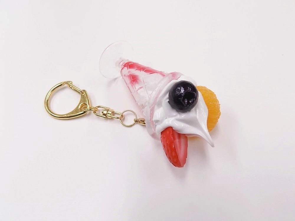 Strawberry Parfait (mini) Keychain
