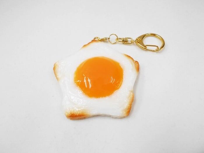 Sunny-Side Up Egg (Star) Keychain