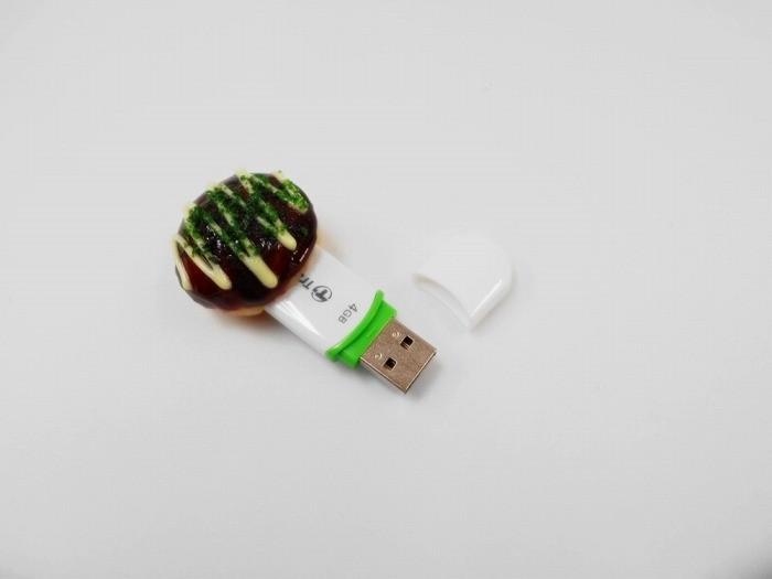 Takoyaki (Fried Octopus Ball) with Mayonnaise (small) USB Flash Drive (4GB)