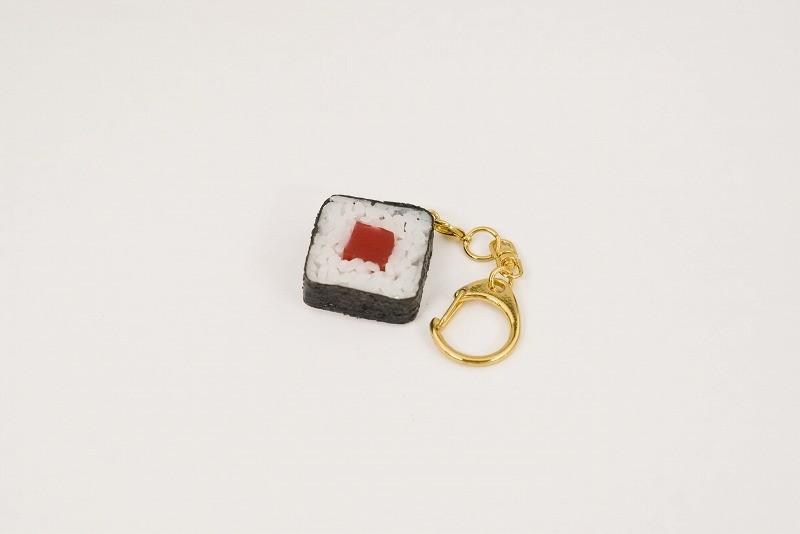Tuna Roll Sushi Keychain