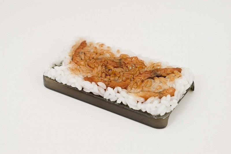 Unagi (Eel) Rice Ver. 1 iPhone 8 Plus Case