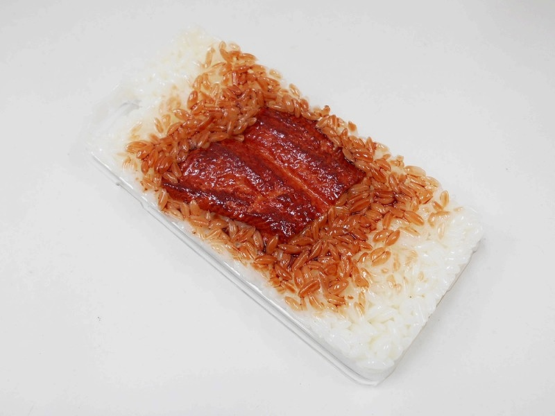 Unagi (Eel) Rice Ver. 2 iPhone 8 Plus Case