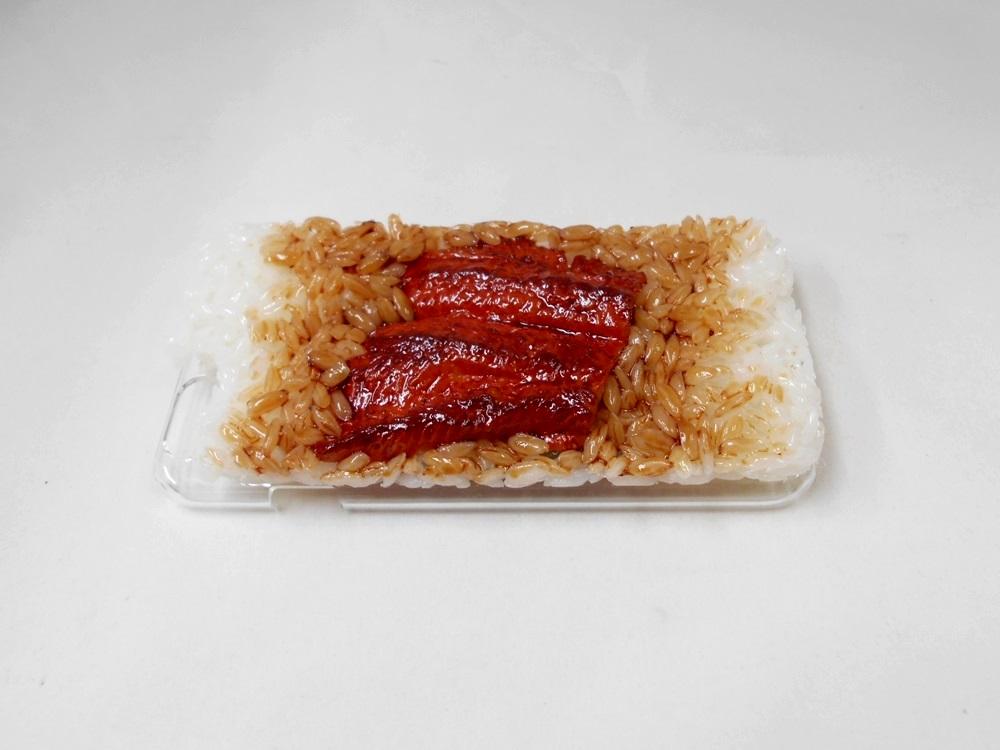 Unagi (Eel) Rice Ver. 2 (new) iPhone 8 Plus Case