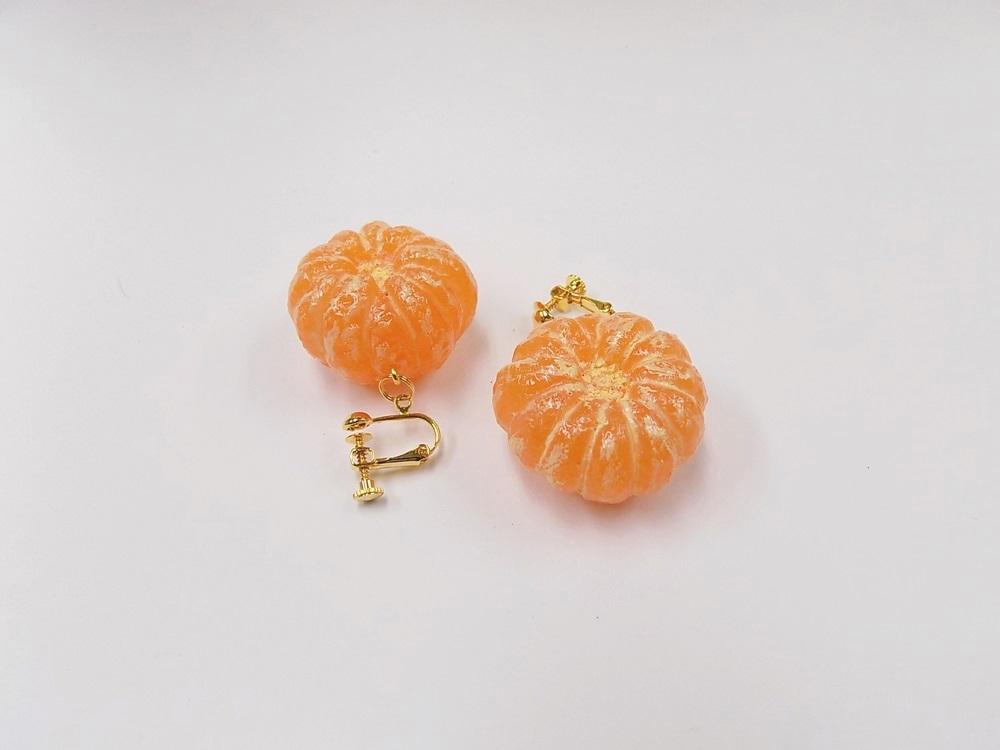 Whole Peeled Orange (small) Clip-On Earrings