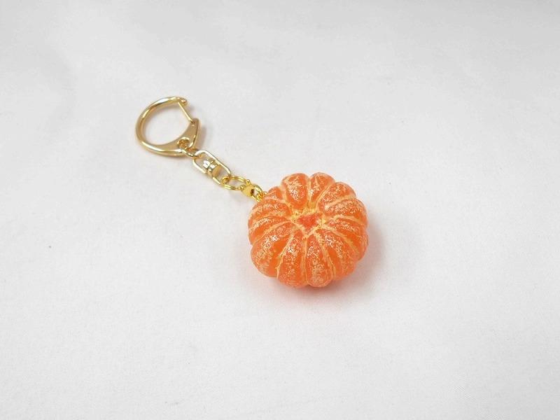 Whole Peeled Orange (small) Keychain