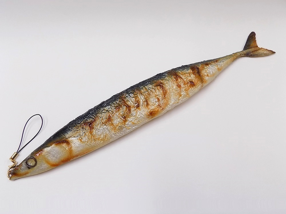Yaki Sanma (Grilled Mackerel Pike) Cell Phone Charm/Zipper Pull
