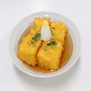 Age-dashi (Fried) Tofu Replica - Fake Food Japan