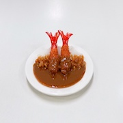 Deep Fried Shrimp Curry Rice Small Size Replica - Fake Food Japan