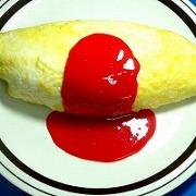 オムライス 1 食品サンプル
