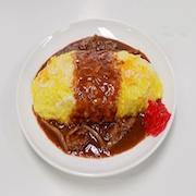 オムライス 2(デミ) 食品サンプル