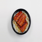 Una-don (Rice with Eel) Mini Bowl - Fake Food Japan