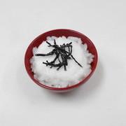 Grated Yam & Rice Mini Bowl - Fake Food Japan