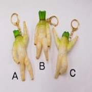 Japanese Radish Ver. 3 (C) Keychain - Fake Food Japan