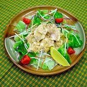 Salad with Shabu Shabu Buta-niku (Pork) Ver. 2 Replica