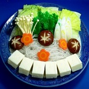 Shabu Shabu Nabe (Hotpot) Assorted Vegetables Ver. 1 Replica - Fake Food Japan