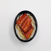 Una-don (Rice with Eel) Mini Bowl - Fake Food Japan