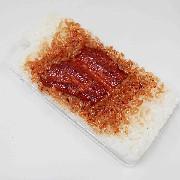 Unagi (Eel) Rice Ver. 2 iPhone 8 Plus Case - Fake Food Japan